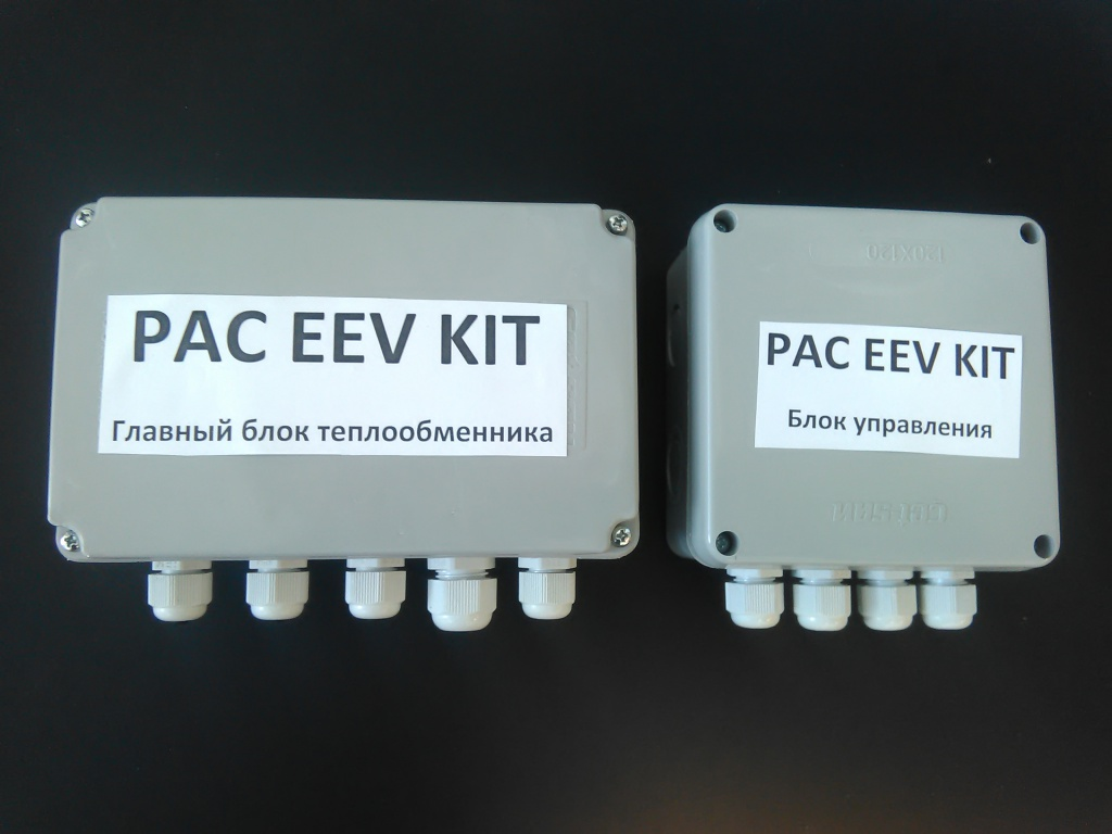 EEV KIT PAC корпус